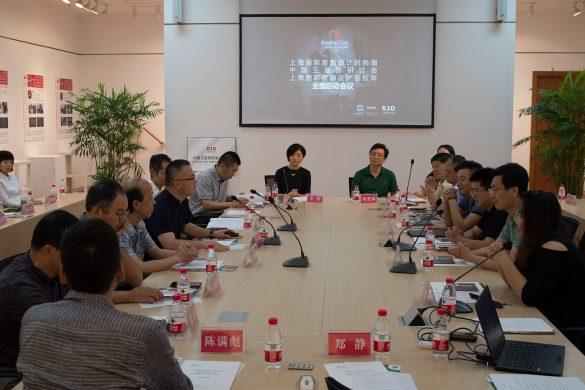 2016中国首饰设计业盛事,上海首饰设计时尚周、中国玉首饰研讨会、上海首饰版权年在苏州启动
