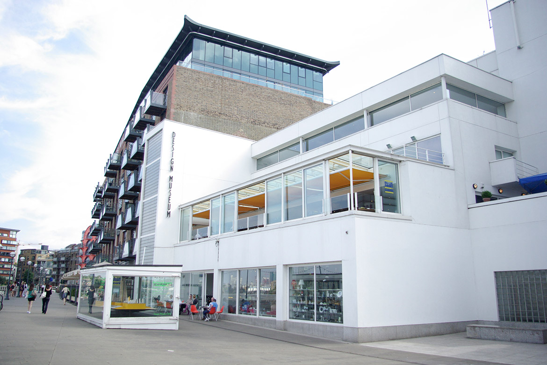 伦敦设计博物馆