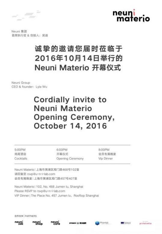 来自全国首家新材料实验室 Neuni MateriO  的邀请