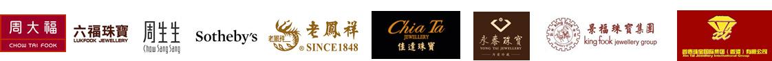 沪港珠宝首饰设计与创作技法交流讲座